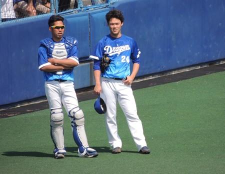 吉田さんと福谷くん。