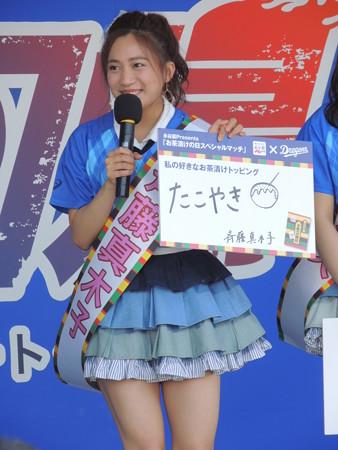 斉藤真木子さん。