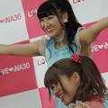 写真: 山田さんと遠藤さん。