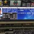 写真: 田島慎二投手 プロフィール。