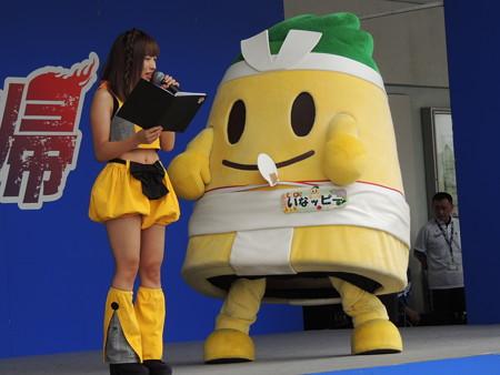 愛知県稲沢市のキャラクター。