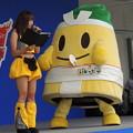 写真: 愛知県稲沢市のキャラクター。