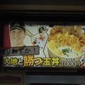 写真: 千葉ロッテ鈴木選手。