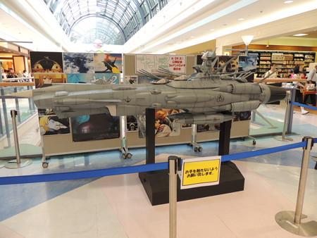 宇宙戦艦ヤマトPR展示。