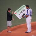 写真: 賞金300万円。