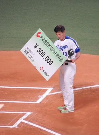 賞金300万円。