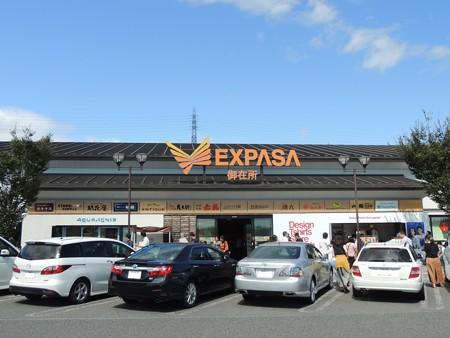 9/18(祝) EXPASA御在所の7周年記念祭でご当地キャラクターたちがやってきましたよ。