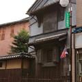 写真: 美濃街道ー稲葉宿