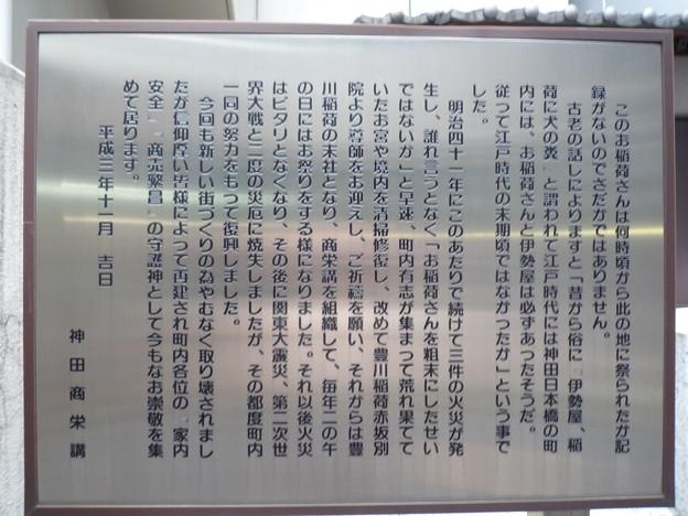 豊川稲荷 7