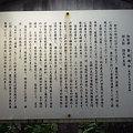Photos: 五十稲荷神社 17