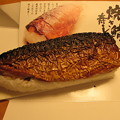 福井名物・焼き鯖寿司