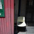 Photos: Chair