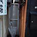 写真: 置き去りの傘