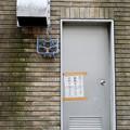 Photos: 出入口につき・・・