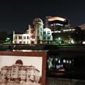 写真: 広島1日め   DSC02108s