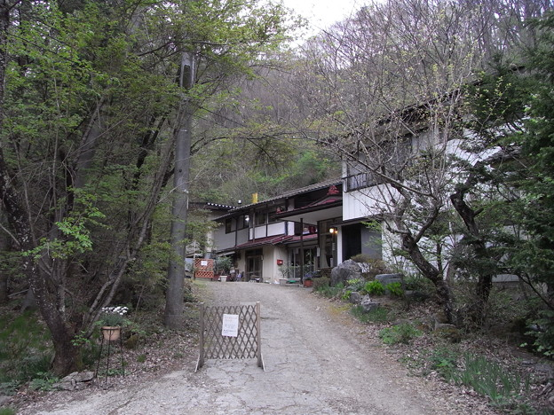 Photos: 海ノ口温泉 鹿の湯097