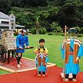 Photos: 雲見オートキャンプ場123