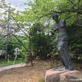 写真: 宮島峡ヴィーナス像巡り7 永遠の像