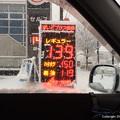 写真: 2017年12月17日、ガソリン価格