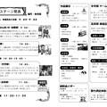 Photos: 2017/10/14学習発表会3