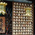 Photos: 河合神社鏡絵馬