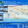 広野海岸公園 周辺図