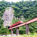 写真: 百枝鉄橋と百枝トンネル