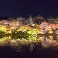 写真: 御船山楽園 紅葉 ライトアップ 3
