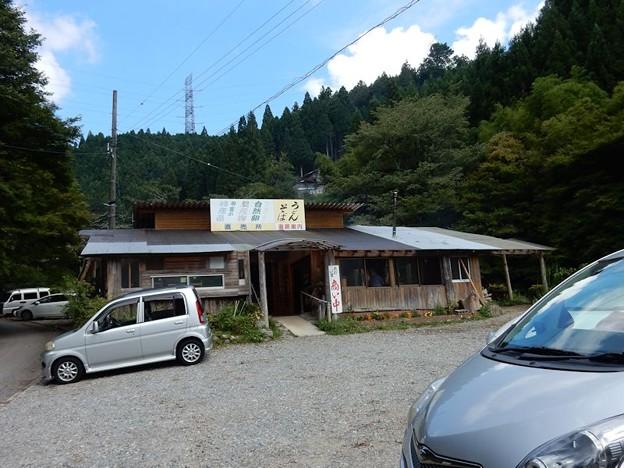 写真: 5山百合荘