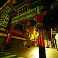 写真: 真夜中、中華街