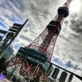 写真: 鉄(クロガネ)の塔~il||li (OдO`) il||li