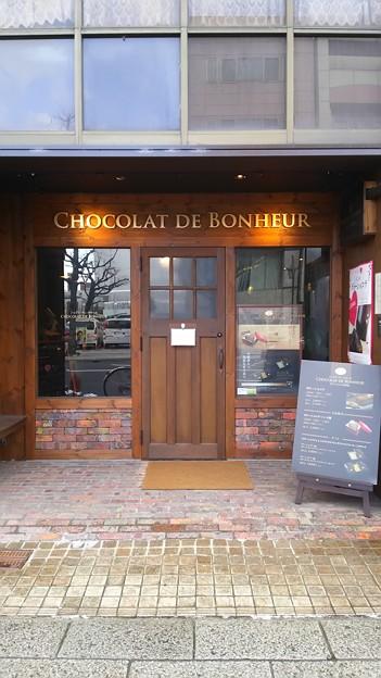 ショコラ・デュ・ボヌール (1)
