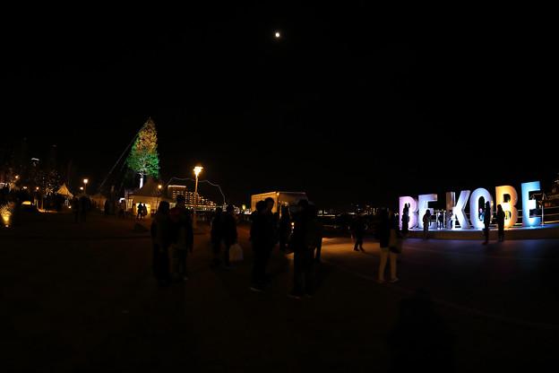 世界一のクリスマスツリー04