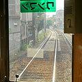 Photos: P1000376