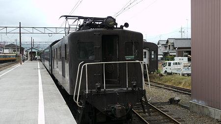 P1000523