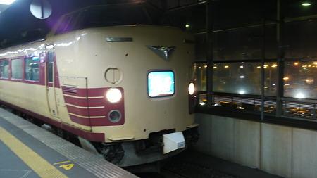 P1030016