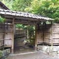 写真: 枝折戸