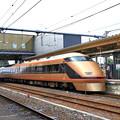 Photos: ようこそ宝積寺駅へ