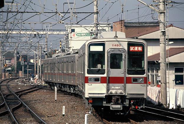 1997103001