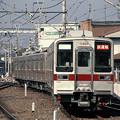 Photos: 1997103001