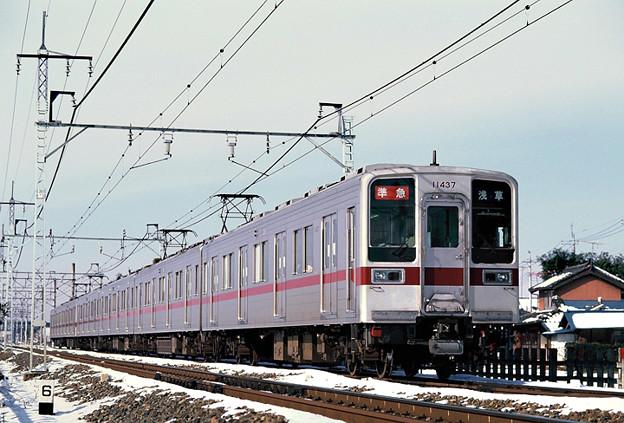 1998011003