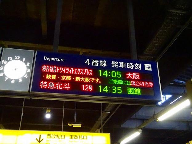 札幌駅4番線