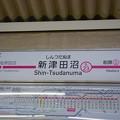 写真: SL23 新津田沼