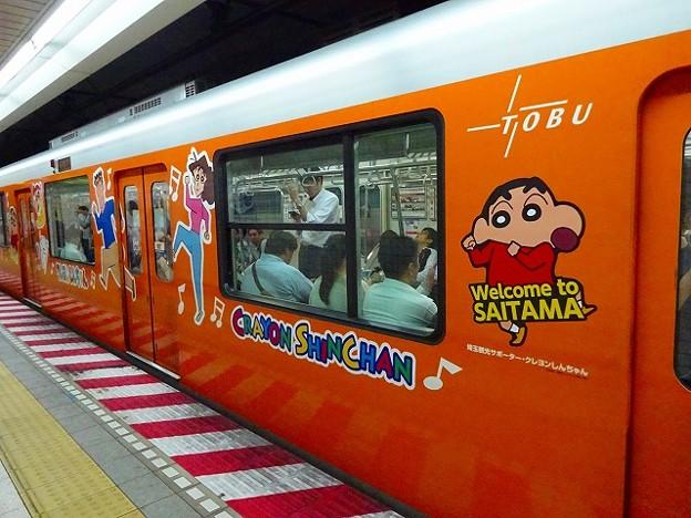 50050型 クレヨンしんちゃん