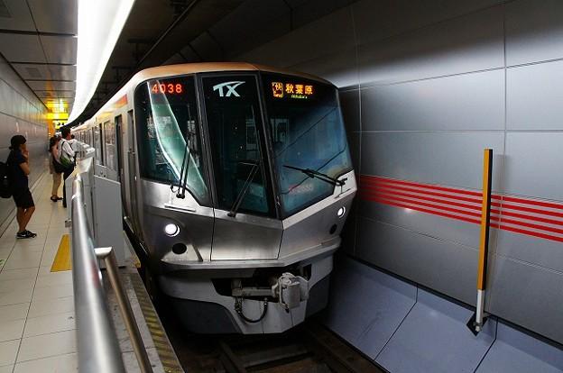 TX-2000系