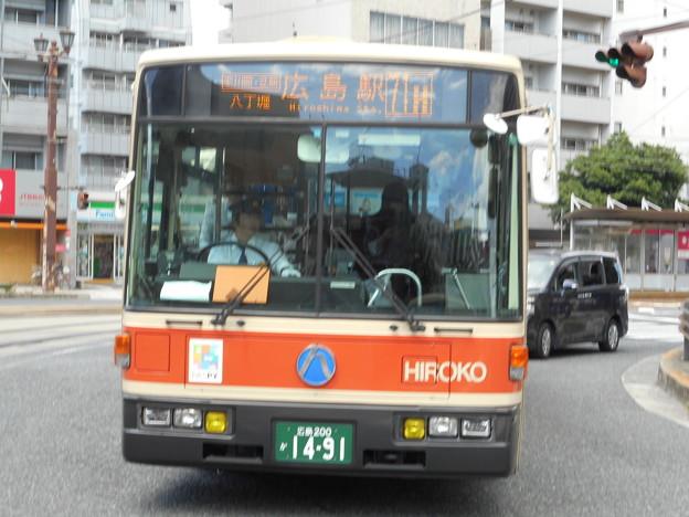 DSCN7261