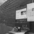 写真: 写真展「デルタ線」