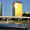 写真: 黄金の未来都市