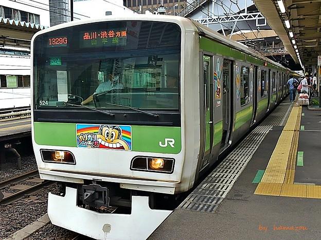 ガリガリ君電車