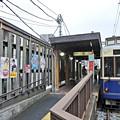 Photos: 昭和レガシィ(1)